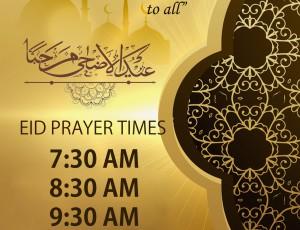 `Eid ul Alha