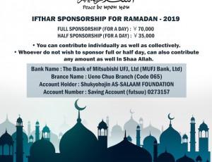 Ramadhan Sponsor