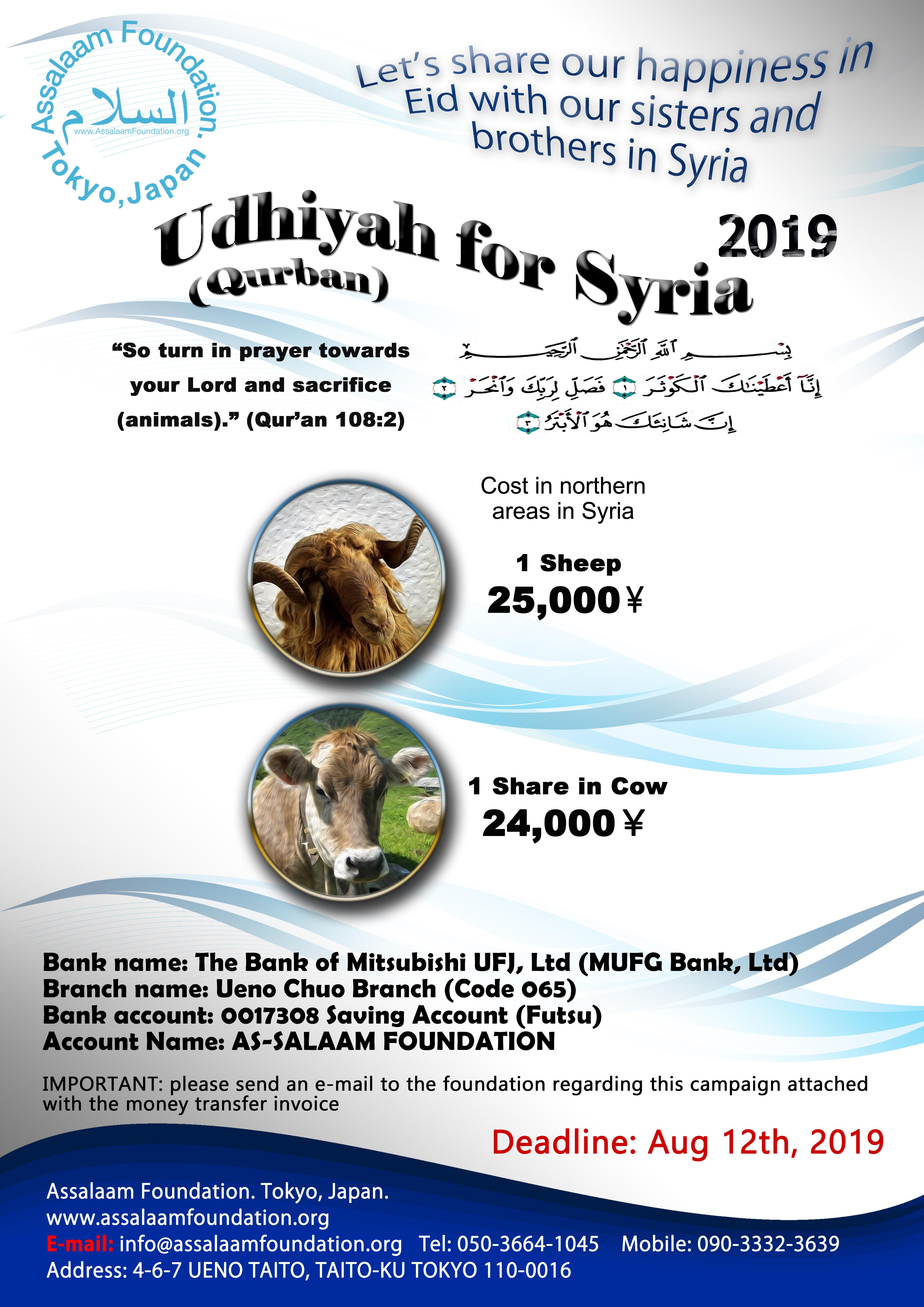 Udhiyyah Syria