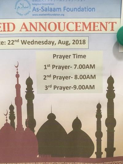eid aladha2018