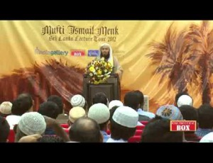 Happily Ever After – Mufti Menk