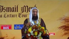 Harms of Excess Baggage by Mufti Menk