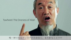Importance of Dawah by Shaykh Hussain Yee