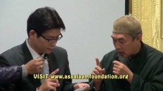 Japanese Converts to Islam