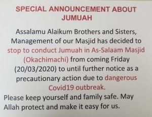 jummah_cancel