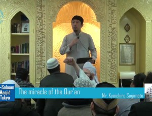 Khutbah Feb 2nd, 2017