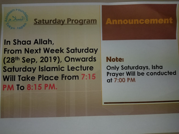 saturday_program