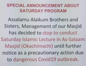 saturday_program_cancel