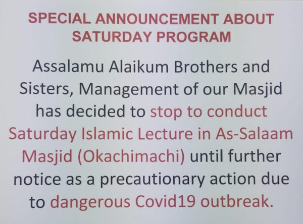saturday_program_cancel