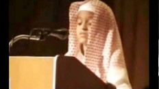 Surah Yasin Recitation by a Young Boy