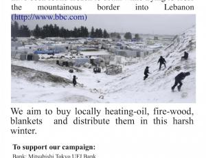syria_winter_2018
